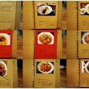 생활의달인 중국 가정식의 달인 - 수지 성복동 맛집 사가식탁
