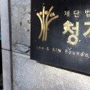 혈세 도둑놈 이명박' 재산관리인 이병모 구속영장 발부