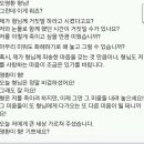 박수현 전 대변인 페북(오영환이 박수현 뒷통수 제대로 침!!)