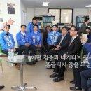 전해철 민주당 경기도지사 경선 후보 공식 동영상