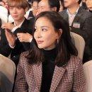 박지훈 중앙대 100주년 기념행사, 귀여운 앙랑이ㅠㅠ