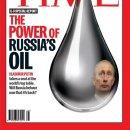 유가와 러시아 정치..위기의 푸틴