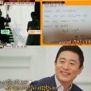 김범수 재혼