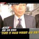 [MBC 스트레이트] '폭식투쟁'의 배후, 삼성과 전경련 [장기정 주옥순] 이재명 일베