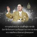 태국 국왕 사망.jpg