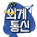 외계통신 박경림 박재민 장강명