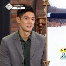영재발굴단 배우 박재민 그가 진짜영재 비보이에 빠진 그가 고3때 반짝 노력해서...