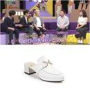 싱글와이프2 이유리 패션 여자 블로퍼 렉켄 신발과 원피스