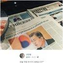 한겨레 신문