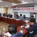 日 아베, 자민당 총재 3연임 성공..'전쟁가능 국가' 개헌 나선다