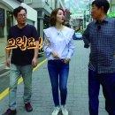 [SIWY] <한끼줍쇼> 한혜진 패션 : 데님 팬츠 한나진