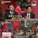 tvN 뇌섹시대, 문제적 남자 <이장원&바리톤 정경 교수 특별 듀엣 무대>