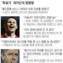 월드컵 vs 챔피언스리그 어떤 대회가 더 위상이 높을까?(약스압)