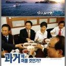 제주도지사 문대림 후보의 원희룡 후보 디스 포스터 (라인업 쟁쟁주의)