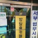 NO.68 인천 문이스케이프 - 리셋