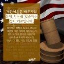 남양주이혼소송변호사 재판이혼절차