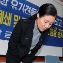 박소연 케어대표 나이 남편 안락사 프로필