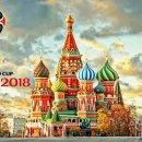 [D-DAY 1]러시아 월드컵의 최초 기록들은? (러시아 : 사우디아라비아)