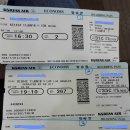 과테말라 출장기 1|Ft. 대구공항 출발 인천공항 환승하기