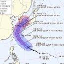 콩레이 미국 기상청 일본 기상청