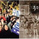 위기의 한국프로농구, 팬들이 원하는 경기를 하라