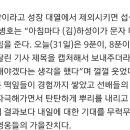 박병호 멕이는(?)듯한 김하성