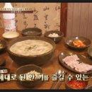 수요미식회 들깨수제비 강북 수유리 맛집 엘림