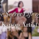 미국 얼루어 X 티파니 : The secret life of a K-pop star