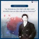이봉창 의사 의거 87주년, 일본제국주의의 심장을 향해 폭탄을 던지다!