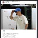 민경욱 자유한국당 의원의 유재석 파란 모자 비판, 이쯤되면 정신병이다