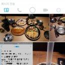 스냅챗 Snapchat2
