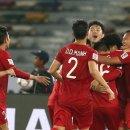 베트남 예멘 이란 이라크 중계 2019 아시안컵