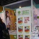 서울 HMR 쿠킹 & 푸드 페어 가정간편식의 진화♪