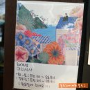 군산 신흥동 일본식가옥 주변 둘러보기