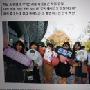 BTS 광복 티셔츠 울어 버린 딸(1)