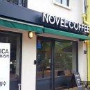대구 현대백화점 카페, 반월당 카페 '노벨커피(NOVEL COFFEE)'