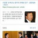 손학규, 민주당에 개혁입법 내주고 '반기문' 얻나?