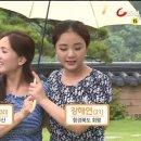 TV조선]남남북녀4회 한예진 이종수 김원준 최윤이 강지섭 정하교