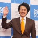 한효주, 이승기를 띄운 SBS주말드라마 <찬란한 유산(2009)>