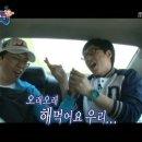 김태호 & 나영석 PD