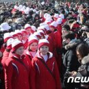 경포 해수욕장 나들이 나선 북한 응원단