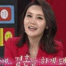 뮤지컬배우 김경선 남편 나이 결혼