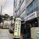 수영최고맛집 [<b>상하이탄</b>] 수영맛집 , 부산양고기맛집