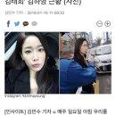 올해 40살이라는 '서프라이즈 김태희' 김하영 근황 (사진)