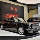 훙치(紅旗) 시진핑 차로 불리는 중국 리무진