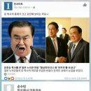 """문희상 국회의장에 선출됐다. 일본 네티즌 """"협상을 하자더니 야쿠자 오야붕을..."""
