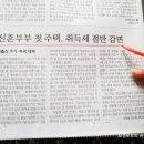 매일경제신문 구독, 신문스크랩으로 경제공부하는 꿀팁