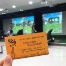 위례골프 골프킹 아카데미에서 알려드리는 PGA투어 제네시스 오픈!!