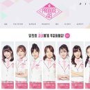 mnet 온에어 무료(엠넷 실시간tv보기)