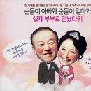 아버지 만화가 박광현 화백, 아들 사망원인, 며느리 재혼 후 손자와의 사연, 남해...